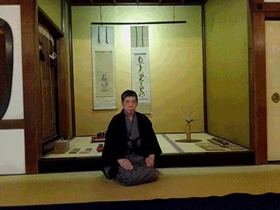 神谷柏露軒 古稀の茶会